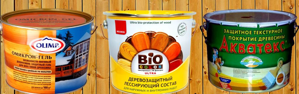 Антисептики для древесины своими руками - Vento-divino.ru