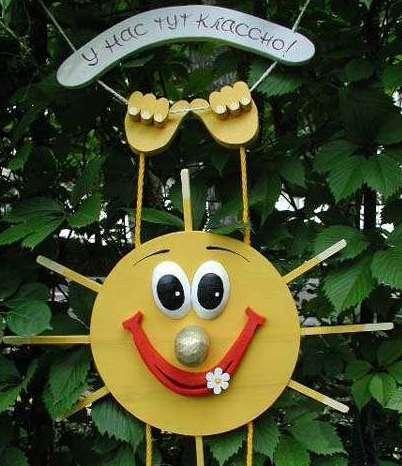 Солнце для детская площадка своими руками 98