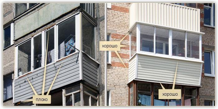 Остекление балконов и лоджий алюминиевым профилем: фото поша.