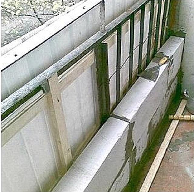 Ooo балкон-уют. остекление балконов и лоджий. устройство пар.